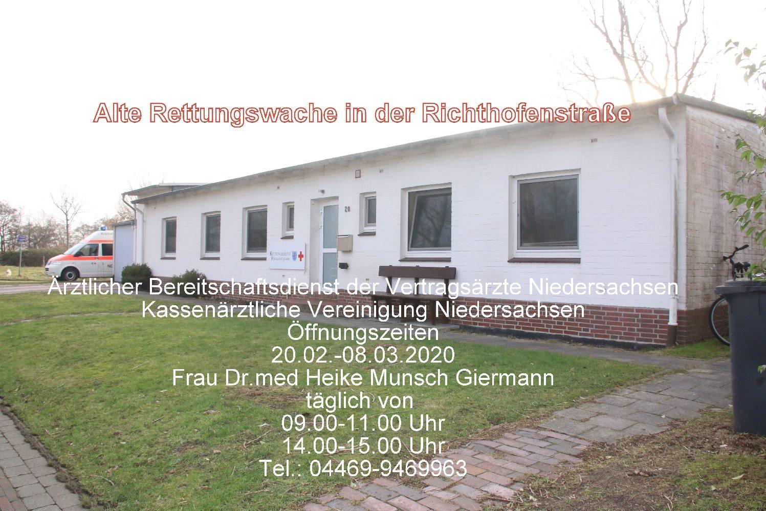 """Ärztlicher Bereitschaftsdienst der Kassenärztlichen Vereinigung in der """"Alten Rettungswache"""" 20.02.-08.03.20"""